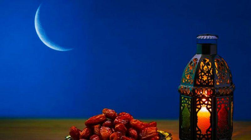 В преддверии Священного месяца Рамадан