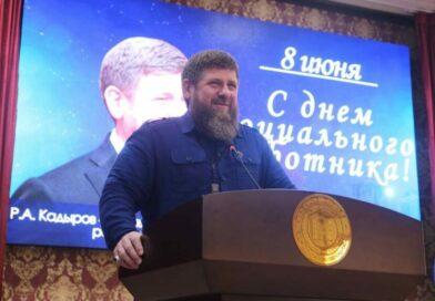 Рамзан Кадыров – соцработникам: «Самое главное — вы выполняете свой профессиональный долг очень качественно<br>и с большой любовью»
