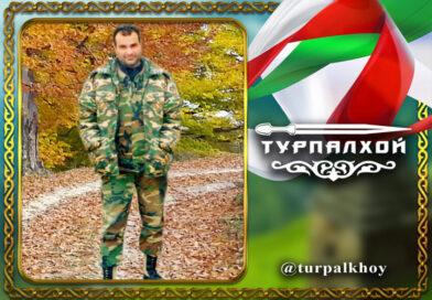 Посвящается старшине полиции  Билалу Тамаеву