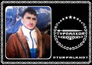 Абубакар Насуханов был ярким примером для подражания